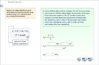 Boyle's law (2)