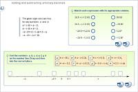 Adding and subtracting arbitrary decimals