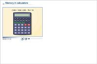 Memory in calculators