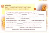 Lesson 16 - Languages (1)