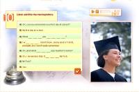 Lesson 17 - Memory test (1)