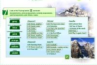 Lesson 24 - TV programme